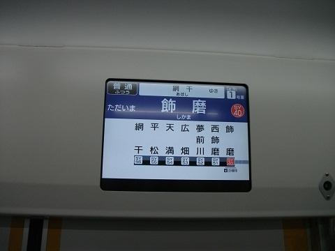sy6000-3.jpg
