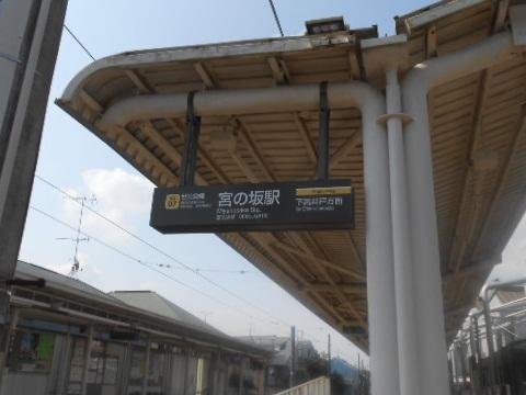 tk-miyanosaka-2.jpg