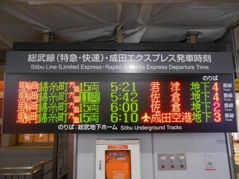 tokyo-sta-6.jpg