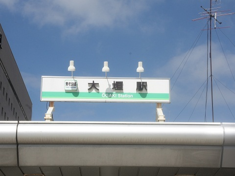 yt-ogaki-2.jpg