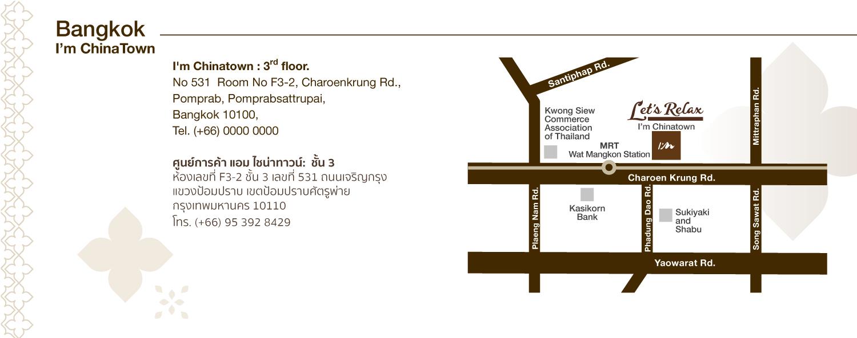 Map-im-chinatown.jpg