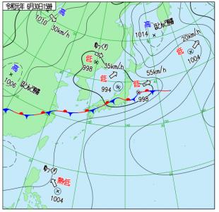 6月30日(日)15時の実況天気図