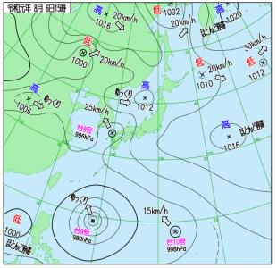 8月6日(火)15時の実況天気図