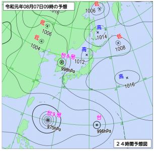 8月7日(水)9時の予想天気図