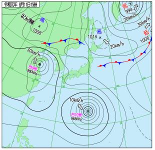 8月11日(日祝)15時の実況天気図
