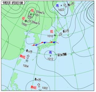 8月20日(火)15時の実況天気図