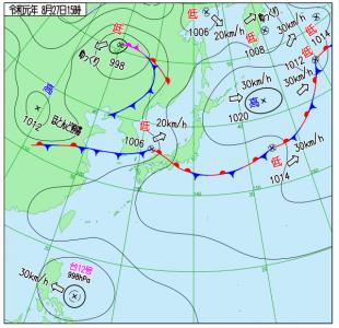 8月27日(火)15時の実況天気図