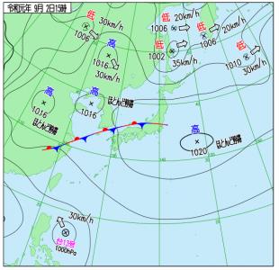9月2日(月)15時の実況天気図