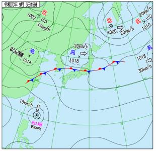 9月3日(火)15時の実況天気図