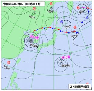 9月7日(土)9時の予想天気図