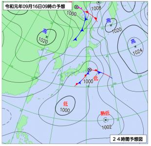 9月16日(月祝)9時の予想天気図