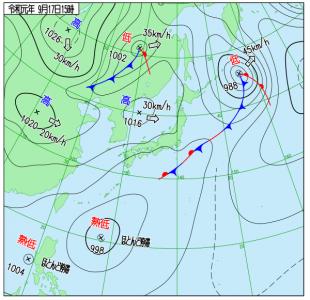 9月17日(火)15時の実況天気図