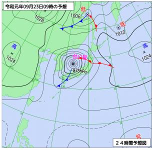 9月23日(月祝)9時の予想天気図