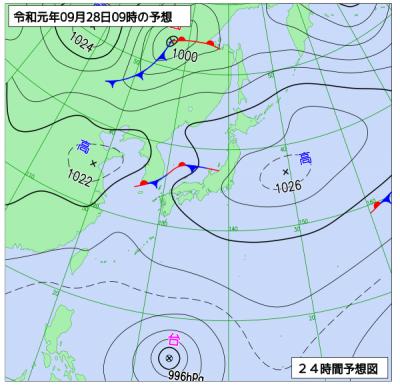 9月28日(土)9時の予想天気図