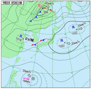 9月28日(土)15時の実況天気図