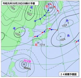 9月29日(日)9時の予想天気図