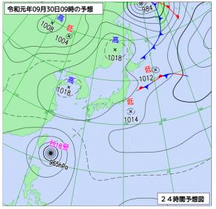 9月30日(月)9時の予想天気図