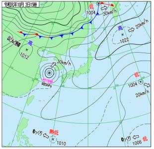 10月2日(水)15時の実況天気図
