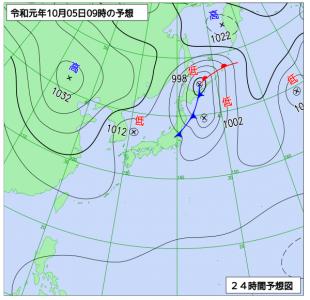 10月5日(土)9時の予想天気図