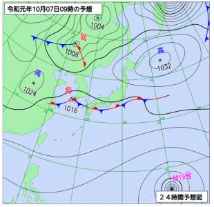 10月7日(月)9時の予想天気図