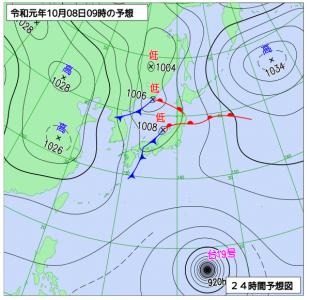 10月8日(火)9時の予想天気図
