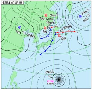 10月8日(火)15時の実況天気図