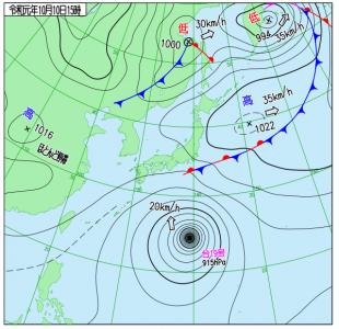 10月10日(木)15時の実況天気図
