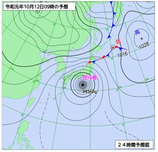 10月12日(土)9時の予想天気図
