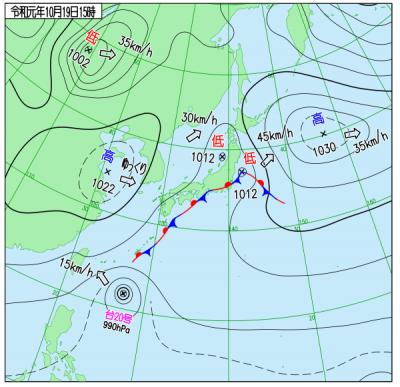 10月19日(土)15時の実況天気図