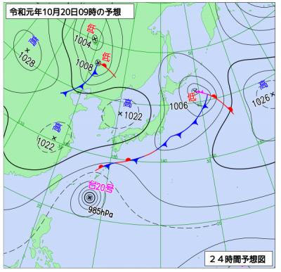 10月20日(日)9時の予想天気図