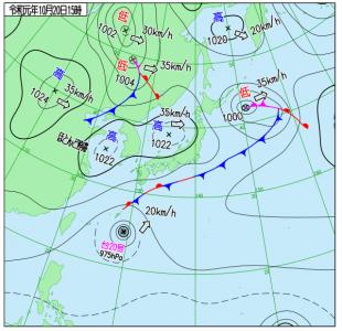 10月20日(日)15時の実況天気図