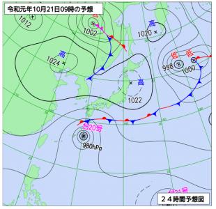 10月21日(月)9時の予想天気図