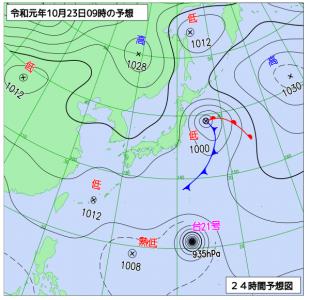 10月23日(水)9時の予想天気図