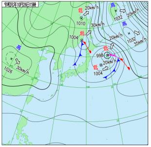 10月26日(土)15時の実況天気図