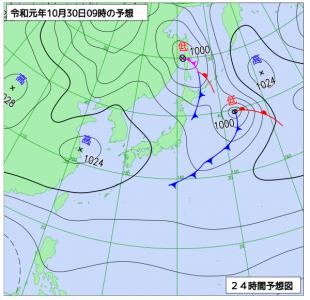 10月30日(水)9時の予想天気図