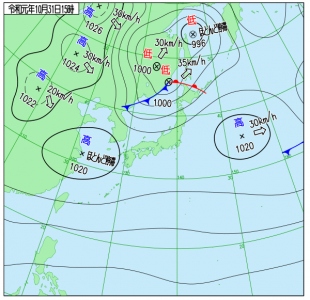 10月31日(木)15時の実況天気図