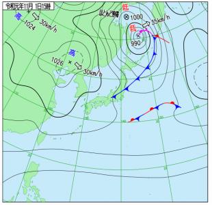 11月1日(金)15時の実況天気図
