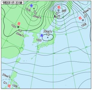 11月2日(土)15時の実況天気図