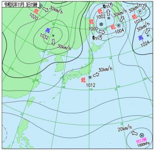 11月3日(日祝)15時の実況天気図