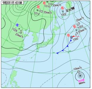 11月4日(月振)15時の実況天気図