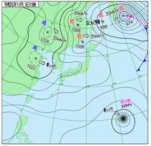 11月5日(火)15時の実況天気図