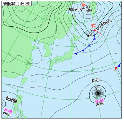 11月6日(水)15時の実況天気図