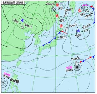11月7日(木)15時の実況天気図