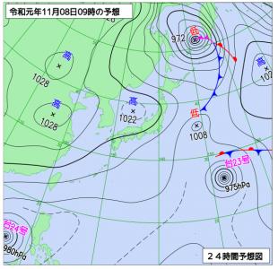 11月8日(金)9時の予想天気図