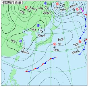 11月9日(土)15時の実況天気図