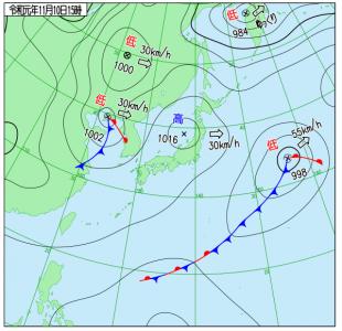 11月10日(日)15時の実況天気図