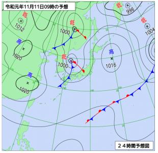 11月11日(月)9時の予想天気図