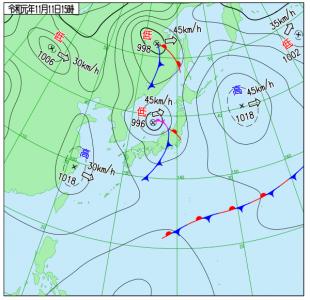 11月11日(月)15時の実況天気図