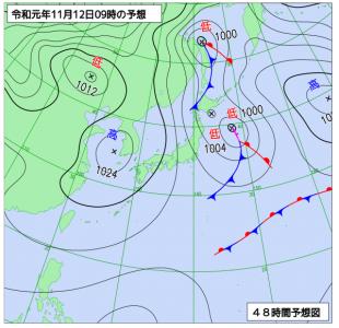 11月12日(火)9時の予想天気図
