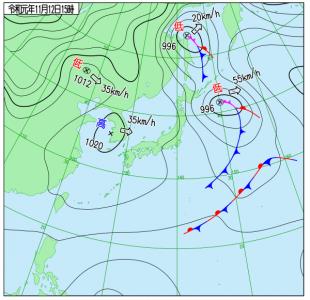 11月12日(火)15時の実況天気図